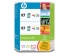 HP 97 LARGE INK CARTRIDGE TWIN PACK TRI-COLOR (C9511AL)