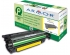 HP 648A TONER CARTRIDGE YELLOW ARMOR (K15370)