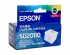 EPSON STYLUS PHOTO 700 INKJET 5-COLOR (S020110)