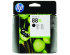 HP NO 88XL INK CARTRIDGE BLACK HY (C9396AE)