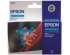 EPSON STYLUS PHOTO R800 INK CTG CYAN (C13T054240)
