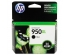 HP NO 950XL INK CARTRIDGE BLACK (CN045AC)