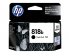 HP 818B INK CARTRIDGE SIMPLE BLACK (CC636ZZ)