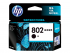 HP 802 INK CARTRIDGE BLACK (CH561ZZ)