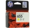 HP 655 INK CARTRIDGE YELLOW (CZ112AE#302)