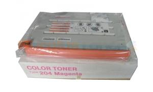RICOH AP204 TONER CARTRIDGE MAGENTA (400992)