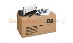 HP LJ 4000 4050 MAINTENANCE KIT 110V (C7851A)