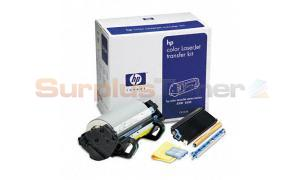 HP COLOR LASERJET 8500 TRANSFER KIT (C4154A)