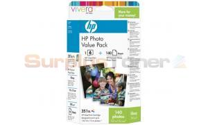 HP NO 351XL PHOTO VALUE PACK (Q8848EE)