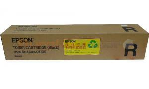EPSON ACULASER C4100 TONER CARTRIDGE BLACK (C13S050217)