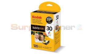 KODAK ESP C310 INK COLOR PHOTO VALUE PACK (8153975)