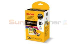 KODAK ESP 3 INK COLOR PHOTO VALUE PACK (1974625)