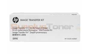 HP COLOR LASERJET CP5525DN TRANSFER KIT (CE979A)