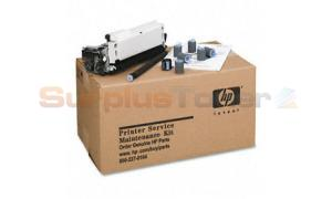 HP LJ2300 MAINTENANCE KIT 120V (U6180-60001)