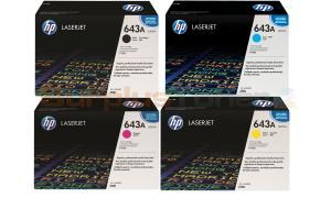 HP CLJ 4700 PRINT CARTRIDGE BUNDLE PACK (BLACK, CYAN, MAGENTA, YELLOW) (CLJ4700-BUNDLE)