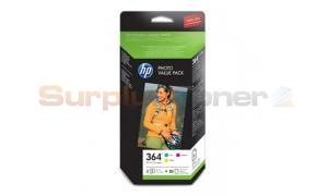 HP 339 INK CMY VALUE PACK (CH082EE#301)