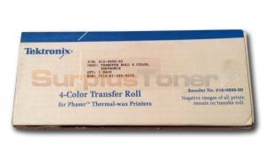 TEKTRONIX PHASER II 4-COLOR THERMAL TRANSFER (016-0898-00)